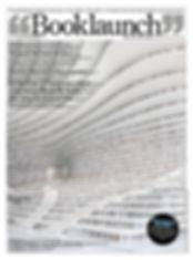 Booklaunch Issue 5 p01.jpg
