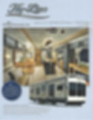 2020 Hy-LIne Brochure-1 - Copy.jpg