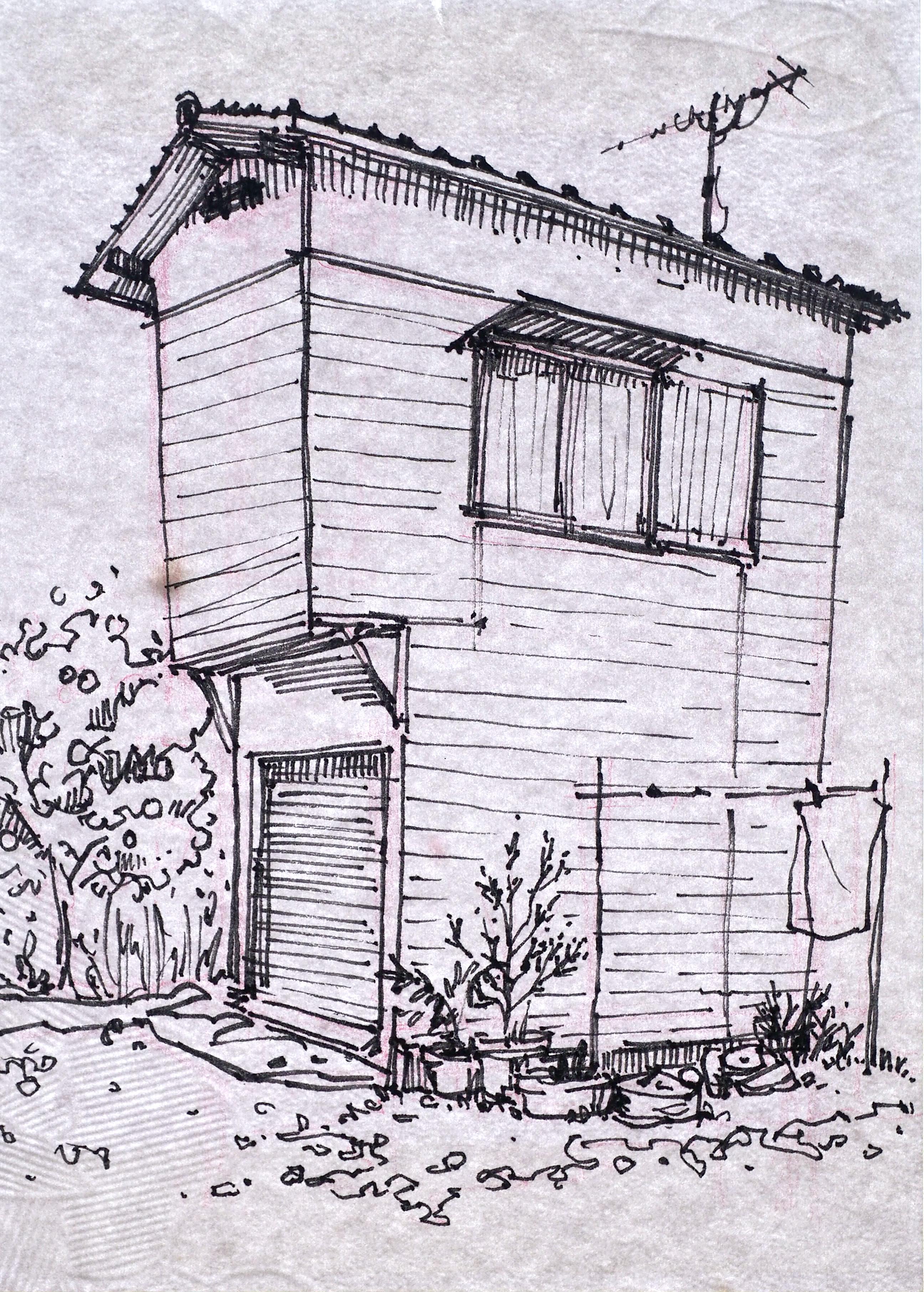 Slim House