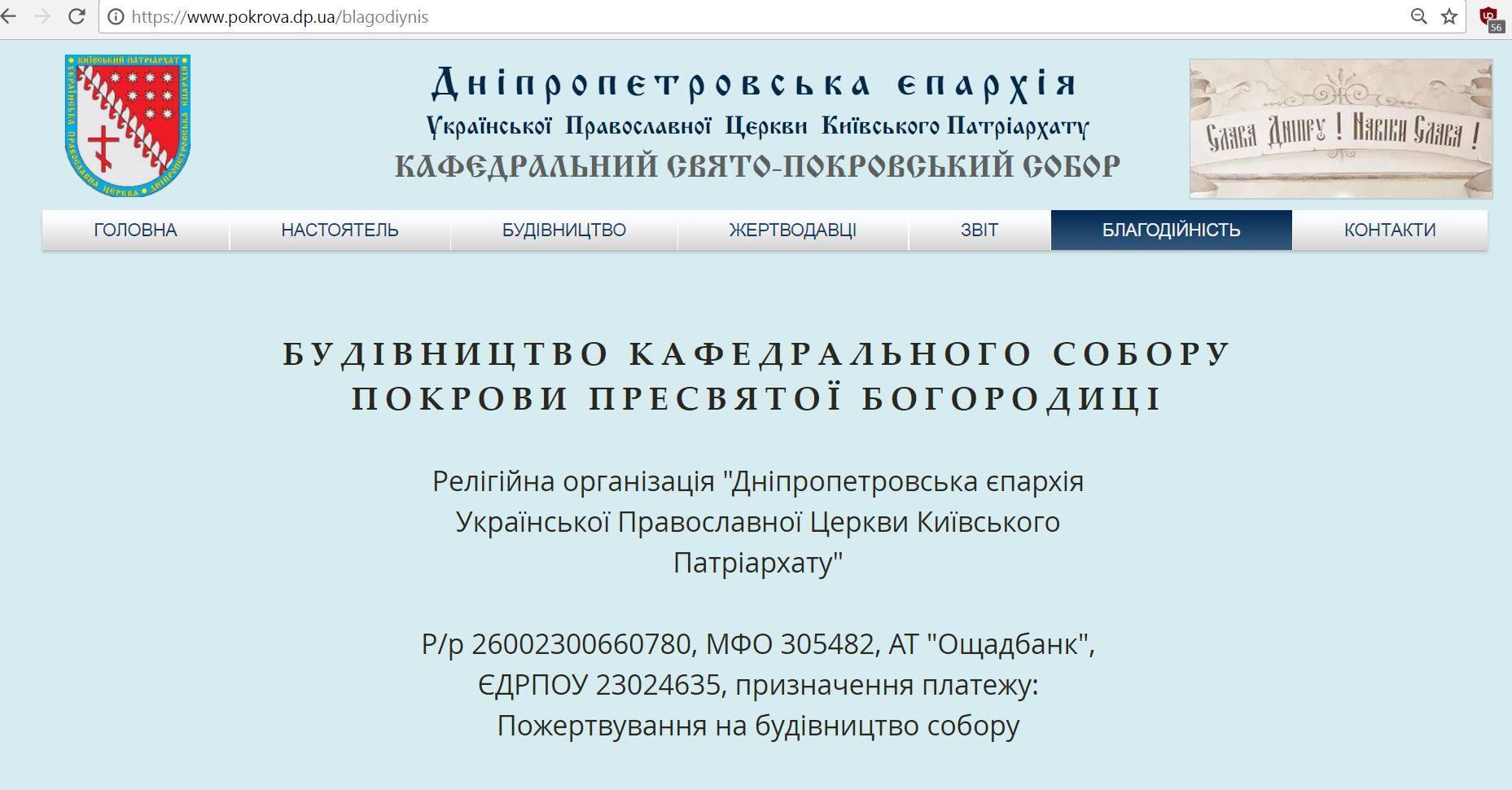 25352335_1539389276126666_3170542437366447080_o