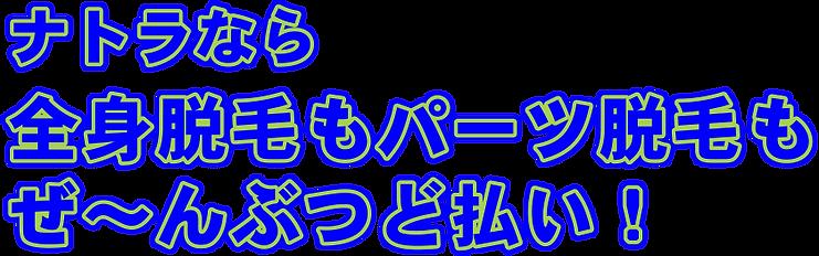 メンズキャッチコピー2.png