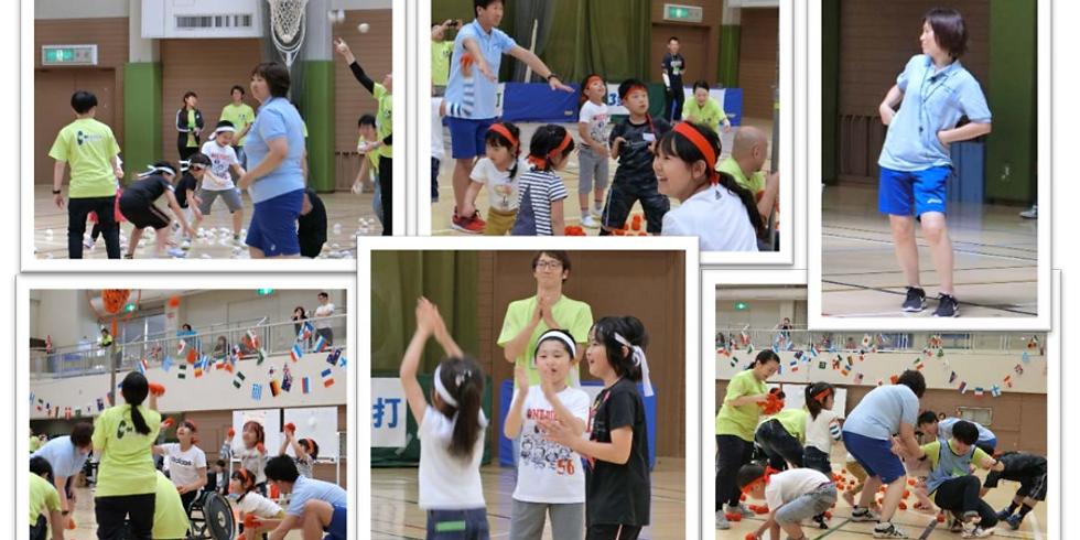 大阪イベント:長居であそぼう!KIDSミーティング2019