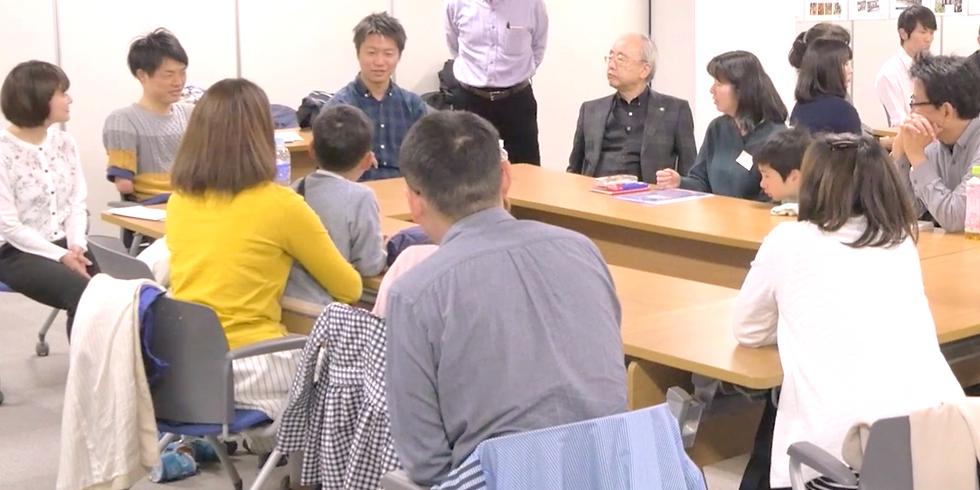 Habilis IVIイベント「Skills for Life Japan ~経験と知恵の共有~」