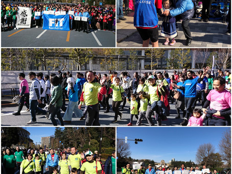 FIT for Charity Runに参加しました!