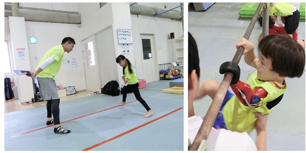 【イベント中止】運動教室
