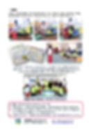 報告書_運動教室_20180730_最終版3.jpg
