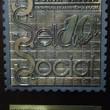 social social 2011.JPG
