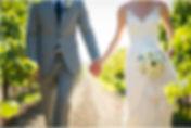 Bröllop Luleå
