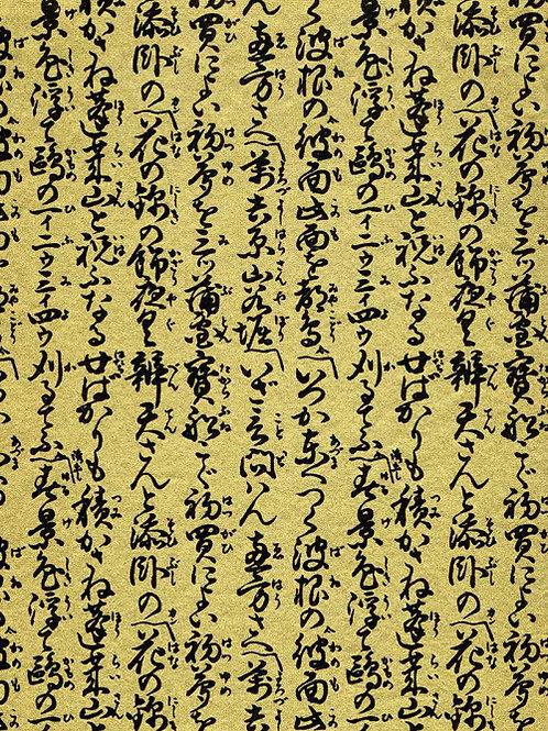 Chiyogami 440