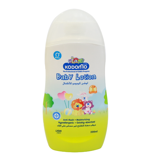 kodomo baby lotion (200ml)