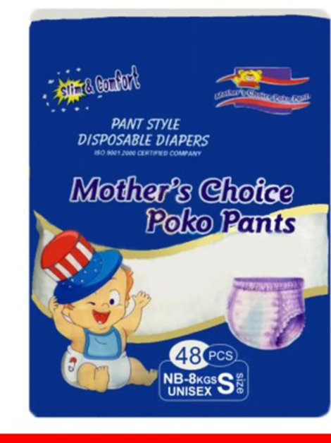 mothers choice poko pants diapers Small size