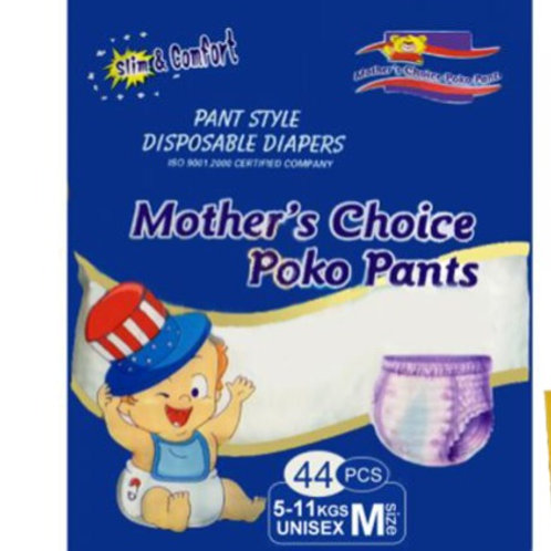 Mothers choice poko pants diapers Medium size