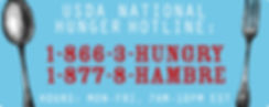 hungerhotline-banner-july2017.jpg