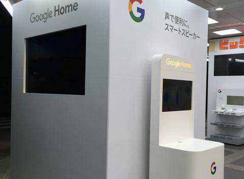 201710_Google.JPG.jpg