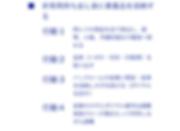 スクリーンショット 2019-09-11 9.50.09.png