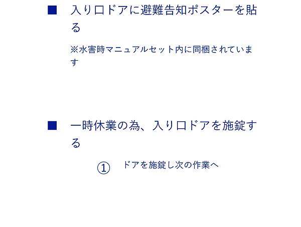 スクリーンショット 2019-09-11 9.49.44.png