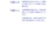 スクリーンショット 2019-09-11 9.50.38.png