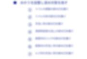 スクリーンショット 2019-09-11 9.50.56.png