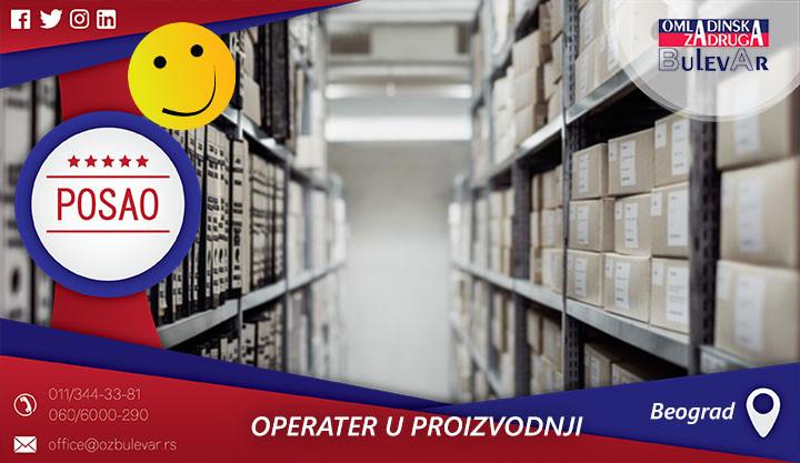 Oglas, Beograd, Šimanovci, Deklarisanje