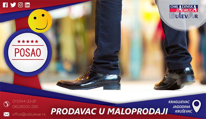 Beograd, Poslovi preko omladinske zadruge, Omladinska Zadruga, Omladinske zadruge, prodavac u maloprodaji