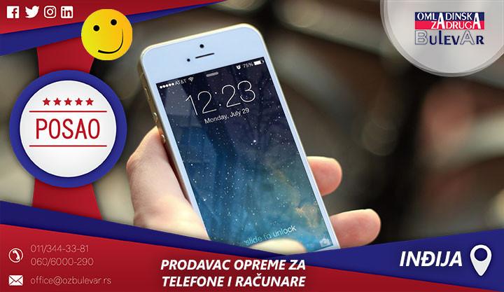 Poslovi preko omladinske zadruge, Omladinska zadruga, Studentska, zadruga Beograd, prodavac