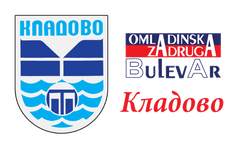 Kladovo – Omladinska zadruga Bulevar | Studentske i omladinske zadruge – Kladovo
