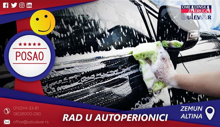 Poslovi preko omladinske zadruge, Omladinska zadruga, Studentska, zadruga Beograd, perač automobila, autoperionica