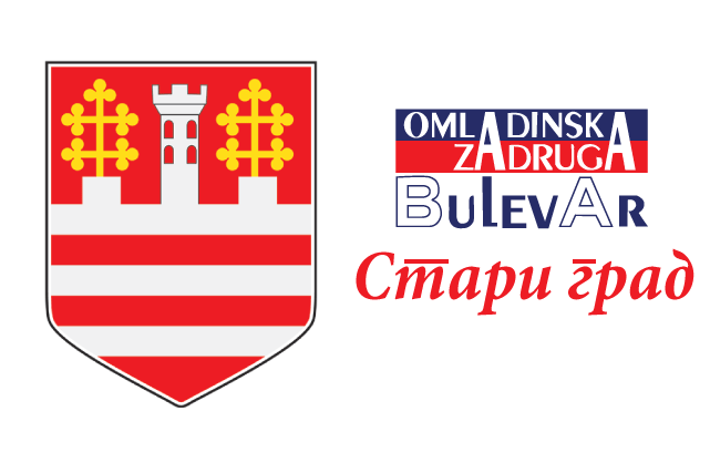 Omladinska i studentska zadruga na Stari grad, Omladinska i studentska zadruga - Stari grad - Bulevar, omladinska i studentska zadruga Stari grad