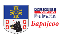 Barajevo – Omladinska zadruga Bulevar | Studentske i omladinske zadruge – Barajevo