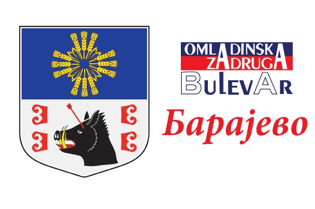 Omladinska i studentska zadruga na Barajevo, Omladinska i studentska zadruga - Barajevo - Bulevar, omladinska i studentska zadruga Barajevo