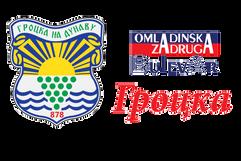 Grocka – Omladinska zadruga Bulevar | Studentske i omladinske zadruge – Grocka