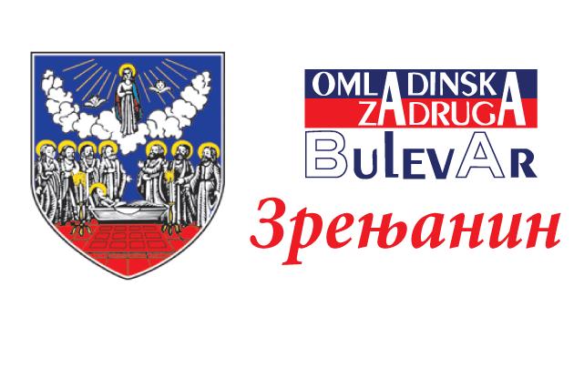 Omladinska i studentska zadruga u Zrenjaninu, Omladinska i studentska zadruga - Zrenjanin - Bulevar, omladinska i studentska zadruga Zrenjanin