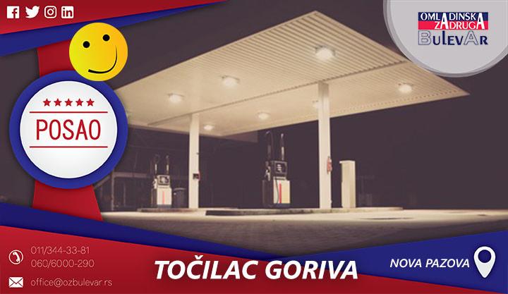 Beograd, Poslovi preko omladinske zadruge, Omladinska Zadruga, Omladinske zadruge, točilac goriva