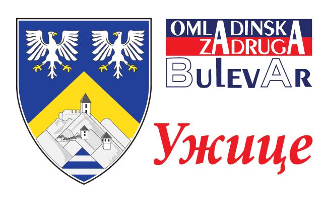 Omladinska i studentska zadruga u Užicu, Omladinska i studentska zadruga - Užice - Bulevar, omladinska i studentska zadruga Užice