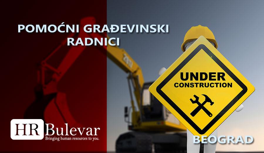 HR Bulevar, Poslovi Bulevar, Beograd, banket konobari, konobar, konobari