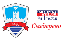 Smederevo – Omladinska zadruga Bulevar | Studentske i omladinske zadruge – Smederevo