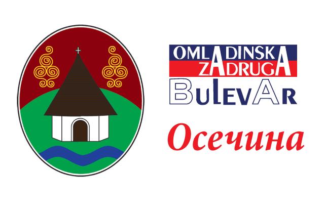 Osečina – Omladinska zadruga Bulevar | Studentske i omladinske zadruge – Osečina