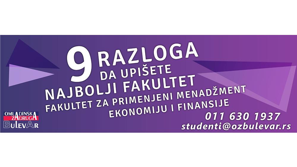 Beograd, Omladinska Zadruga, Omladinske zadruge, studiraj, radi, zaradi, najbolji fakultet