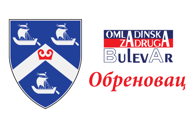 Omladinska i studentska zadruga u Obrenovac, Omladinska i studentska zadruga - Obrenovac - Bulevar, omladinska i studentska zadruga Obrenovac
