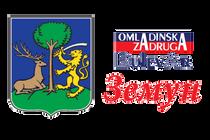 Zemun – Omladinska zadruga Bulevar | Studentske i omladinske zadruge – Zemun