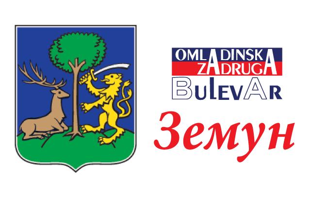 Omladinska i studentska zadruga u Zemun, Omladinska i studentska zadruga - Zemun - Bulevar, omladinska i studentska zadruga Zemun