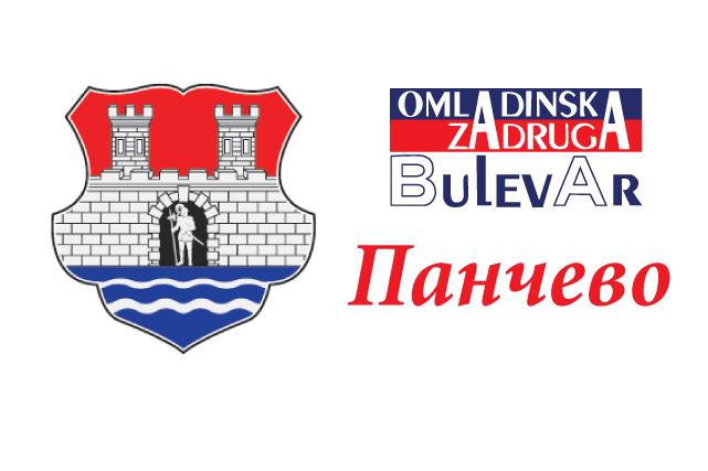 Omladinska i studentska zadruga u Kragujevcu, Omladinska i studentska zadruga - Kragujevac - Bulevar, omladinska i studentska zadruga Kragujevac