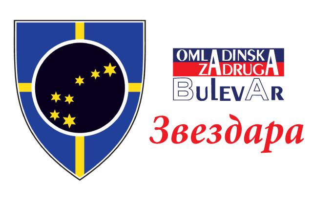 Omladinska i studentska zadruga na Zvezdari, Omladinska i studentska zadruga - Zvezdara - Bulevar, omladinska i studentska zadruga Zvezdara