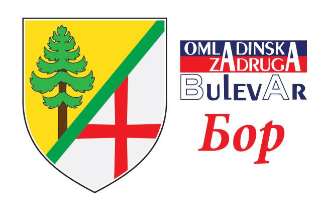 Omladinska i studentska zadruga u Sombor, Omladinska i studentska zadruga - Sombor - Bulevar, omladinska i studentska zadruga Sombor