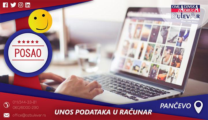 Beograd, Poslovi, Poslovi preko omladinske zadruge, Omladinska zadruga, Hotel, konobar, konobarski posao, hotelski posao