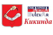 Kikinda – Omladinska zadruga Bulevar | Studentske i omladinske zadruge – Kikinda