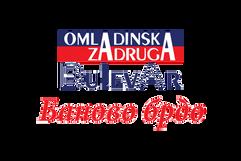Banovo brdo – Omladinska zadruga Bulevar | Studentske i omladinske zadruge – Banovo brdo