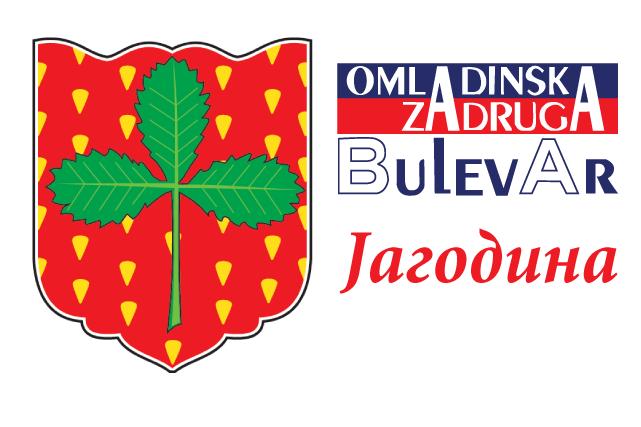 Omladinska i studentska zadruga u Jagodini, Omladinska i studentska zadruga - Jagodina - Bulevar, omladinska i studentska zadruga Jagodina