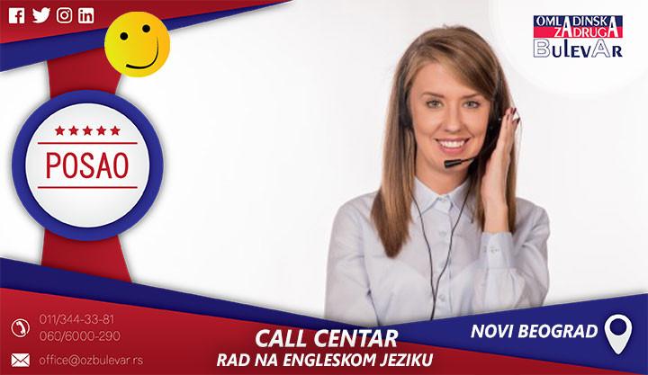Beograd, Poslovi preko omladinske zadruge, Omladinska Zadruga, Omladinske zadruge, call centar, telefonista