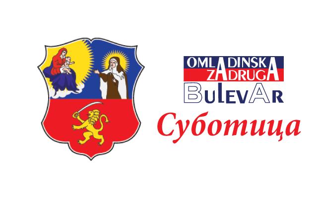 Omladinska i studentska zadruga u Subotica, Omladinska i studentska zadruga - Subotica - Bulevar, omladinska i studentska zadruga Subotica